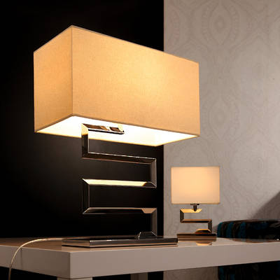 Maze Table Lamp with Shade