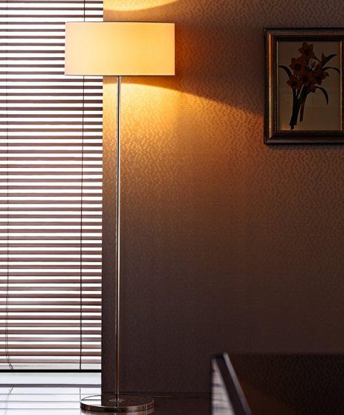 Quiet Floor Lamp with Shade
