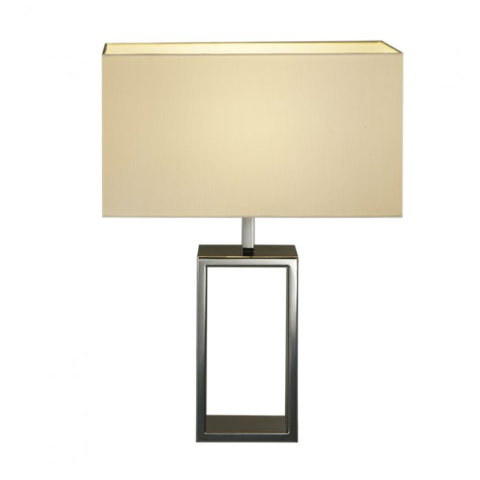 Frame Oblong Small Table Lamp with Shade