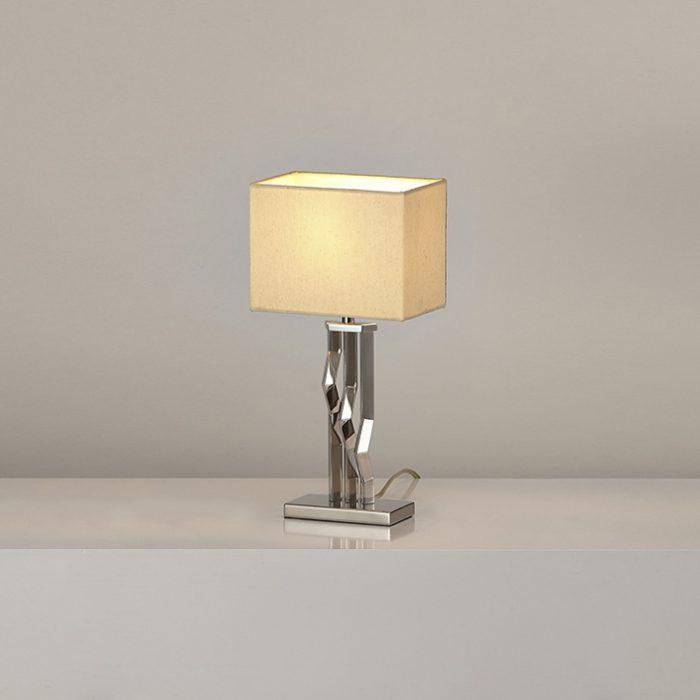 Zig Zag Mini Table Lamp with Shade