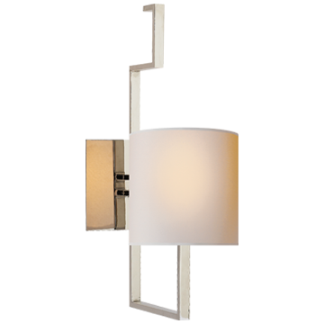 Puzzle Sconce in Polished Nickel with Natural Paper Shade